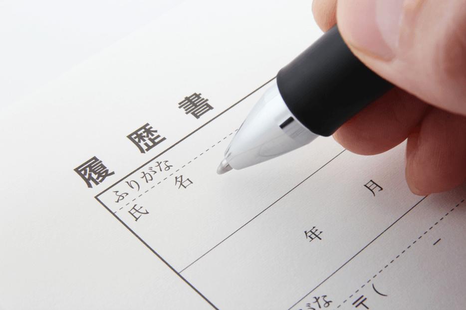 履歴書_就活塾