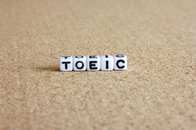 TOEICのイメージ